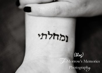 "tattoo...it means ""I am Forgiven"" in Hebrew. I would love this to symbolize how far I've come with my"