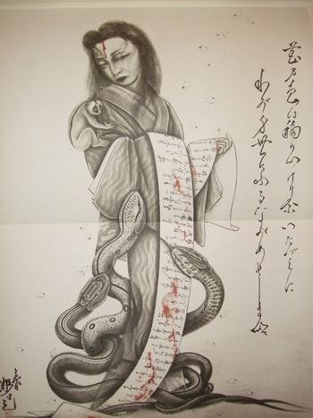 "Horiyoshi III. A horishi tattoo artist, specializing in Japanese traditional full-body tattoos, or ""s"