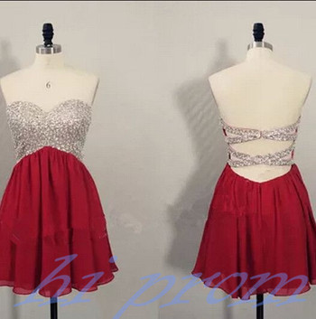 Burgundy Homecoming Dress,Chiffon H..