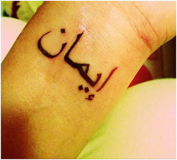 Best Arabic Tattoo Designs - Our Top 10