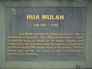 mulan quotes - Google Search