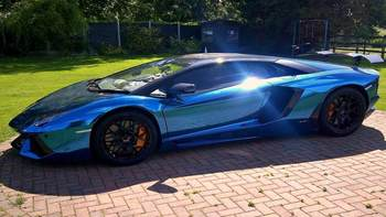 Blue mirrored lamborghini most expensive car wide