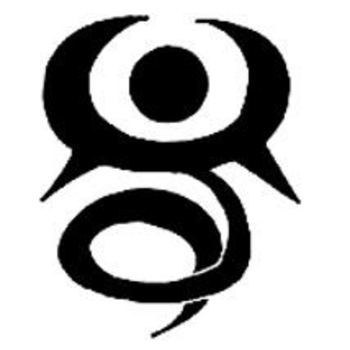 Gaia Goddess Tattoo Symbol