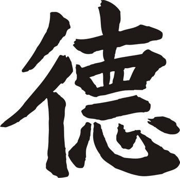 chinese symbol for sobriety - Google Search