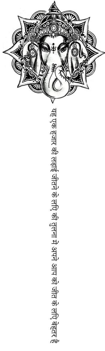 #Jai #Shri #Ganesha