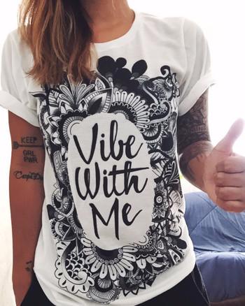 Vibe with Me Crew!